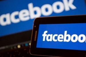 तपाईको फेसबुक अकाउन्ट कसरी सुरक्षित राख्ने ? अपनाउनुस यी तरिका