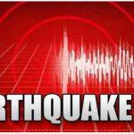 उदयपुरको पोखरी केन्द्रविन्दु भएर भूकम्प गयो