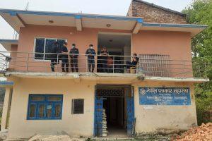 नेपाल पत्रकार महासंघ उदयपुर शाखामा दर्ता सम्पूर्ण उम्मेदबारी रद्द