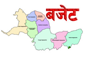 उदयपुरमा ३ अर्ब ५८ करोड ४९ लाख बजेट विनियोजन, कुन पालिकामा कति बजेट (पूर्ण विवरणसहित)