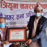 त्रियुगा नगरपालिकाद्वारा ईतिहासकार तथा वरिष्ठ पत्रकार सम्मानित