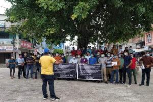 गाईघाटका बैंकर्स पनि सासु कोषको विरोधमा प्रदर्शन