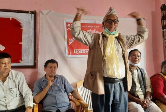 बैचारिक रुपमा नेकपा एस अगाडी छ, ओली आफ्नै घरमा आगो लगाए : अध्यक्ष पोखरेल