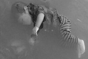उदयपुरमा भालु खोलाले बगाउँदा एक बालिकाको ज्यान गयो