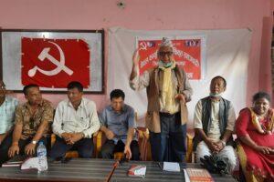 नेकपा एस उदयपुरको अध्यक्षमा पुराना नेता पोखरेल
